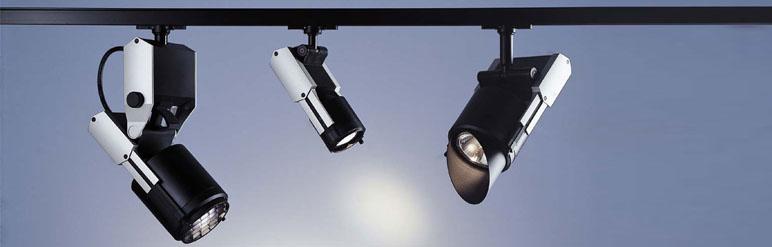 Projetos de iluminação interna, externa e para eventos em Florianópolis e todo sul do Brasil.